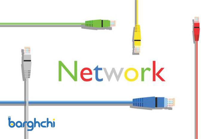 شبکه سازی چیست؟
