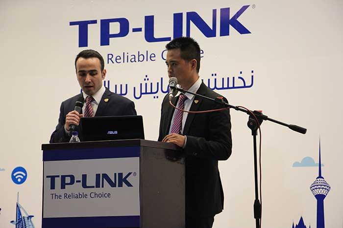 برند تی پی لینک (TP-Link) در ایران