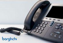 تفاوت تلفن سانترال و تلفن معمولی