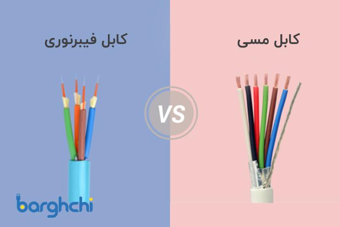 کابل-فیبر-نوری-در-آینده-جانشین-کابل-مسی-خواهد-شد-main