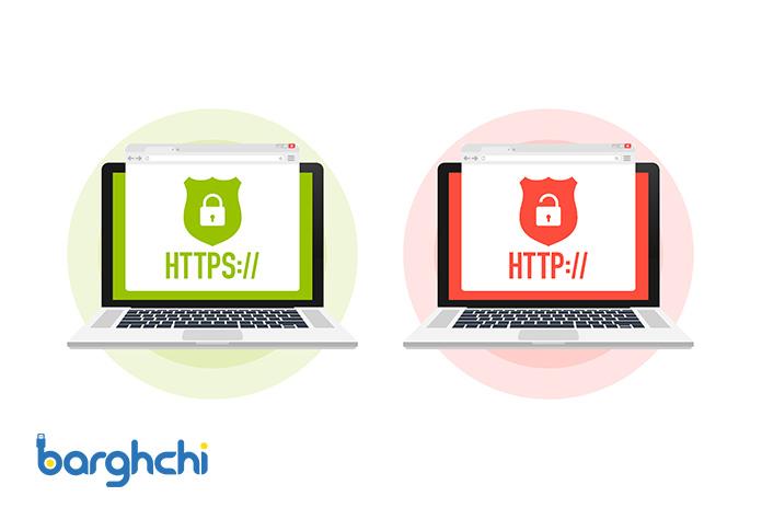 تفاوت پروتکل HTTP با HTTPS