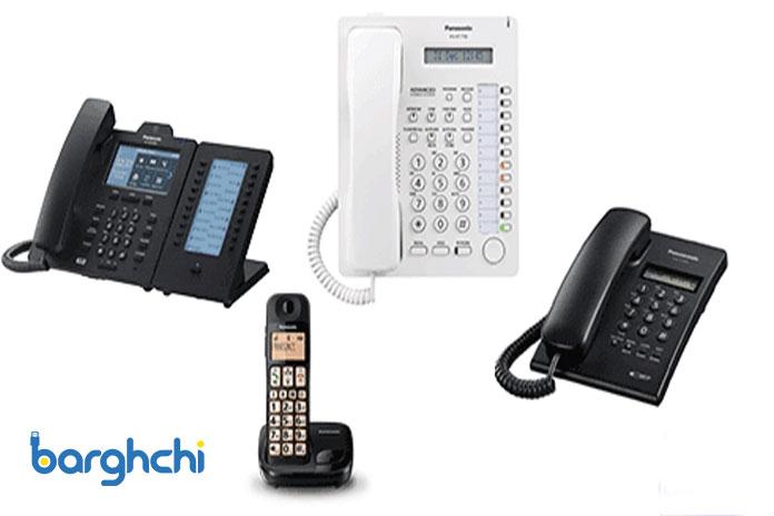 سیستم تلفنی سانترال چه ویژگیهایی دارد؟