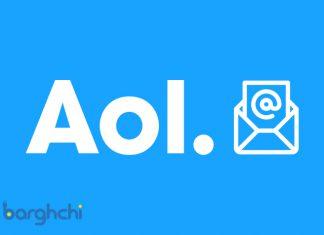 آموزش ساخت اکانت AOL