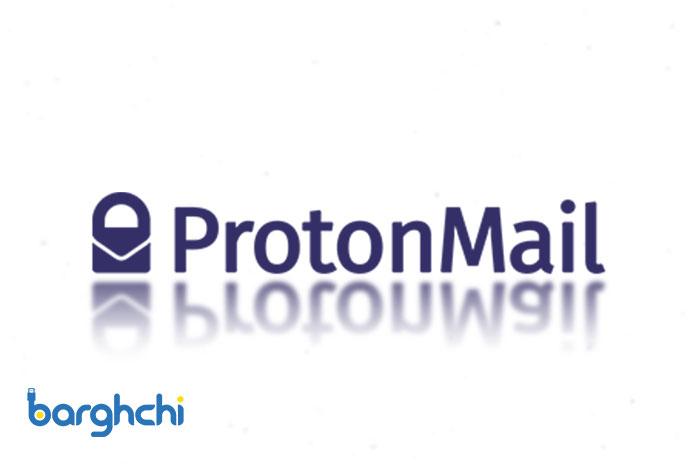 Poroton Mail
