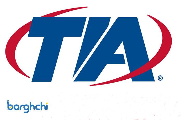 استاندارد TIA چیست؟