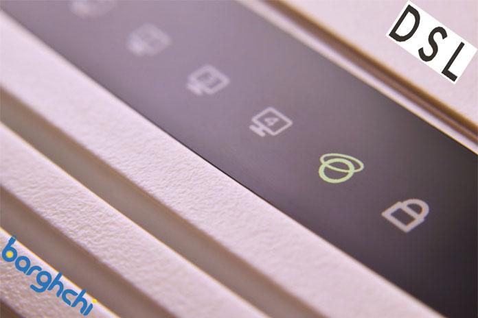 اینترنت DSL چیست؟