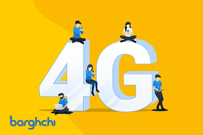 راهنمای خرید مودم 4G