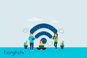 وای فای چیست و چگونه کار میکند؟ WiFi چیست
