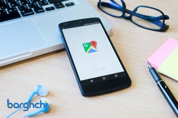 آموزش تصویری گوگل مپ