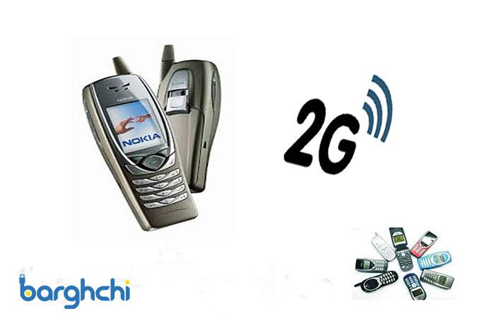 اینترنت edge یا 2G