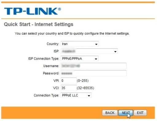 تنظیمات اینترنت مودم تی پی لینک