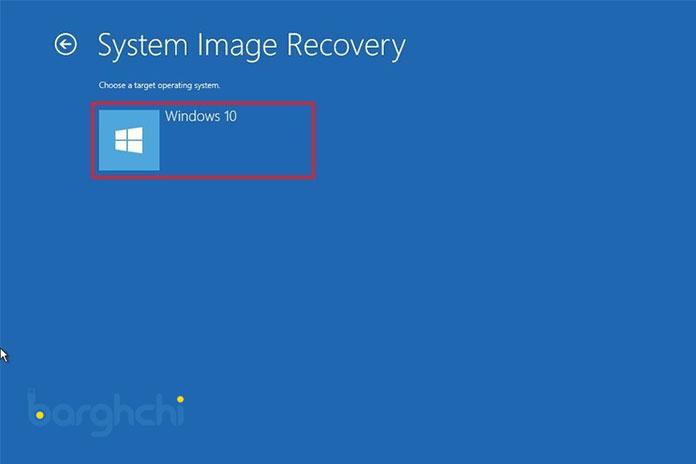 مراحل بازیابی بکآپ با استفاده از system image