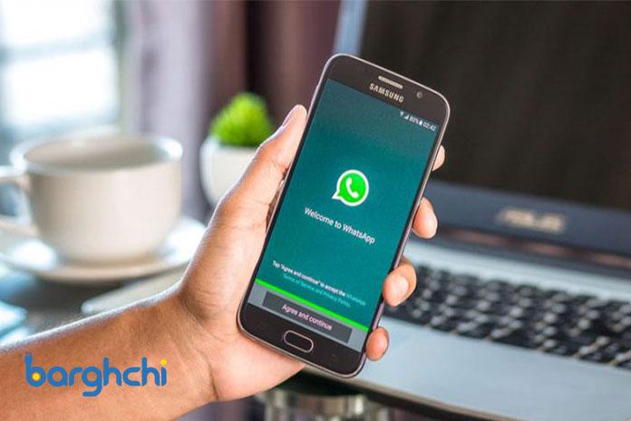 واتساپ از ابتدای سال 2021 روی گوشیهای قدیمی اجرا نخواهد شد