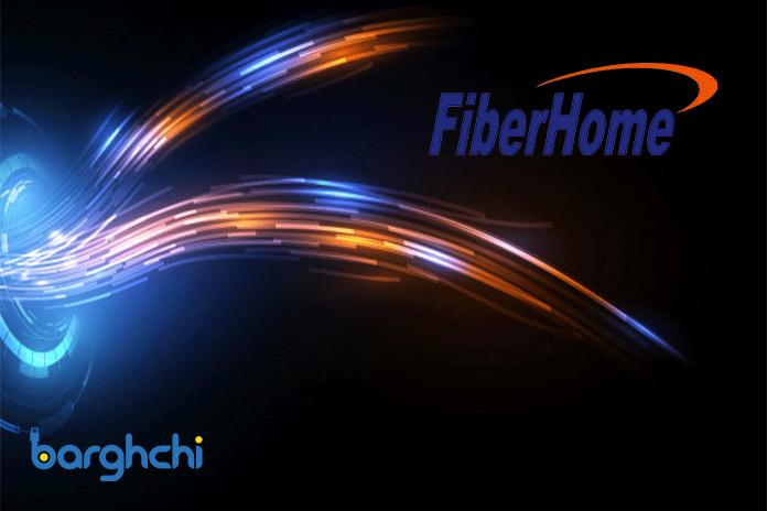 برند Fiberhome Company