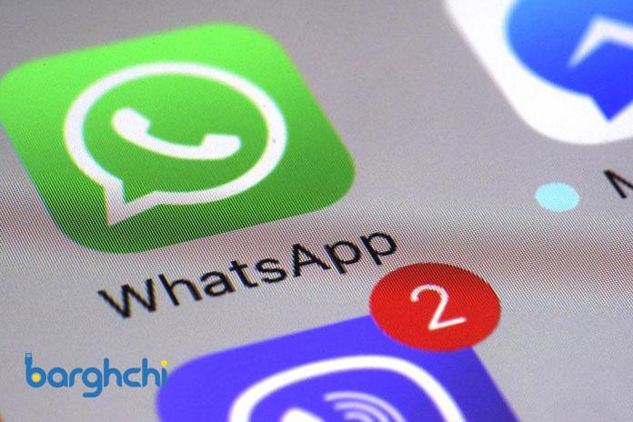 واتساپ اشتراکگذاری اطلاعات کاربران با زیرمجموعههای فیسبوک را اجباری کرد