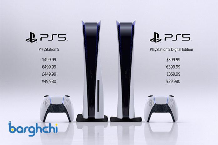 کنسول بازی سونی پلی استیشن ۵ (PS5) نسخه استاندارد یا دیجیتال ؟