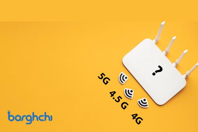 4 مودم روتر 4G/5G برتر سال 2021