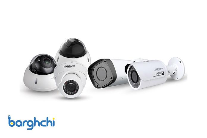 راهنمای خرید انواع دوربین مداربسته داهوا : معرفی ویژگیها و کاربردها