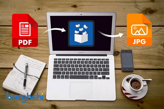 نحوه تبدیل PDF به JPG (عکس)