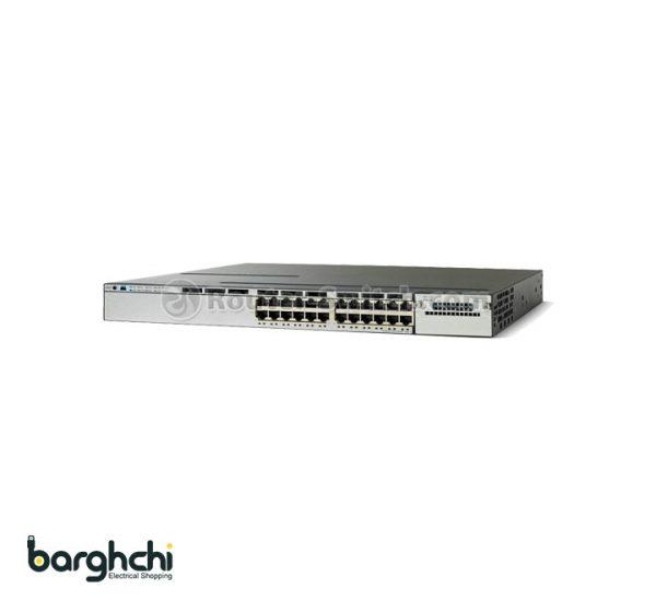 سوئیچ شبکه 24 پورت سیسکو مدل WS-C3750X-24P-S | فروش تجهیزات شبکه | سوئیچ شبکه سیسکو | cisco switch | لیست قیمت سوییچ 24 پورت WS-C3750X-24P-S