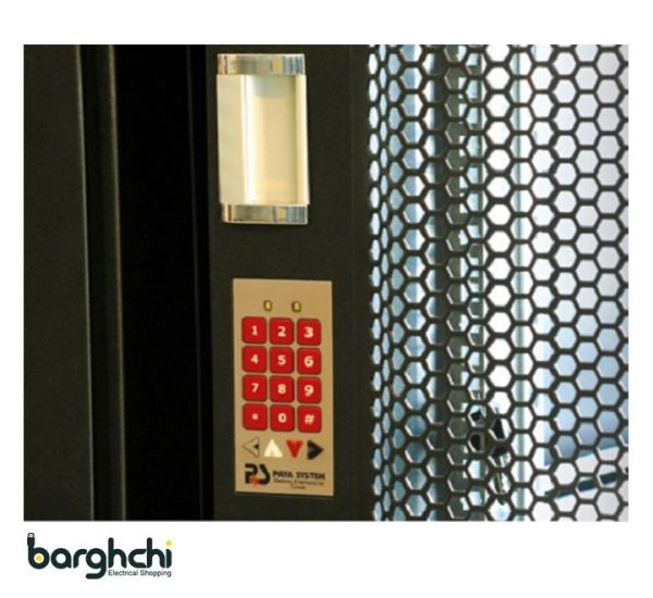 قفل دیجیتال رمزدار پایا سیستم