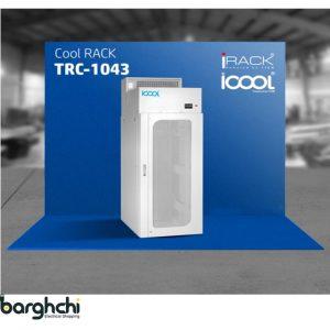 رک ایستاده تیام 8+35 یونیت عمق 100 مدل TRC-1043