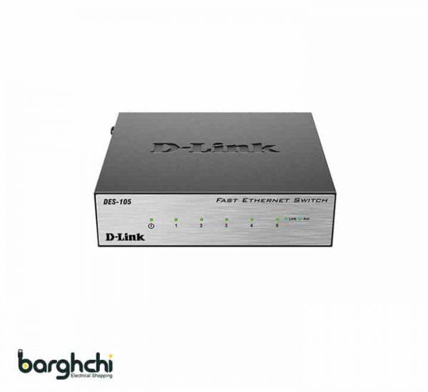 سوییچ غیر مدیریتی دی لینک مدل DES-105/E