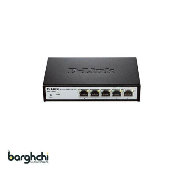 سوئیچ هوشمند D-link مدل DGS-1100-05/E