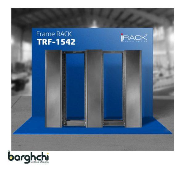 رک ایستاده تیام مدل TRF-1542