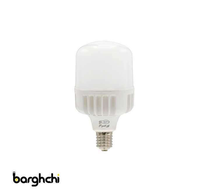 لامپ ال ای دی LED استوانه ای صدفی نور صرام 20 وات
