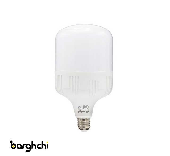 لامپ ال ای دی LED استوانه ای صدفی نور صرام 40 وات