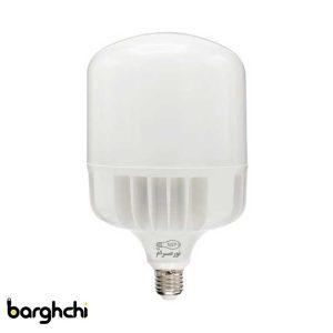 لامپ ال ای دی LED استوانه ای صدفی نور صرام 80 وات