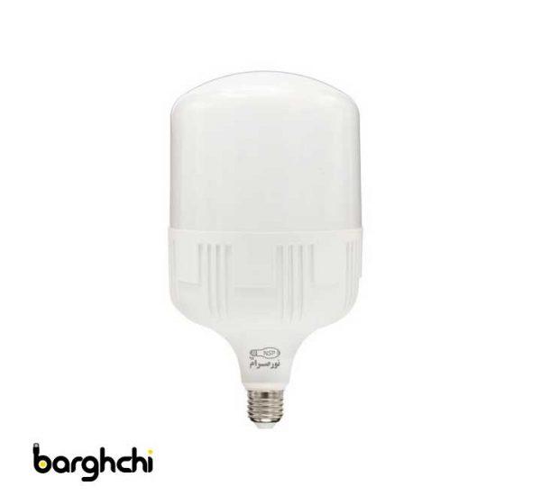لامپ ال ای دی LED استوانه ای مهتابی نور صرام 50 وات
