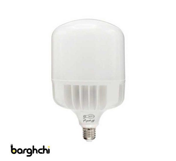 لامپ ال ای دی LED استوانه ای مهتابی نور صرام 60 وات