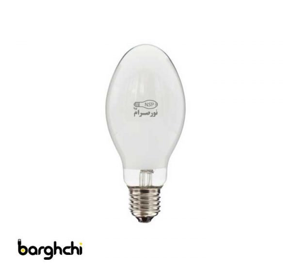 لامپ بخار جیوه نور صرام 160 وات سفید