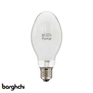 لامپ بخار جیوه مخلوط / مستقیم نور صرام 250 وات سفید