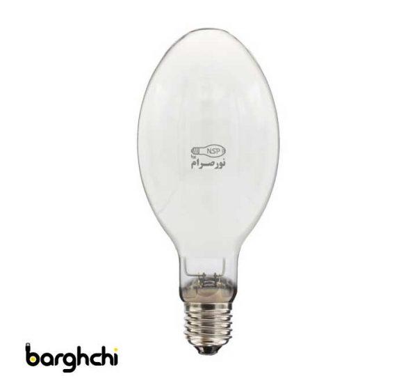 لامپ بخار سدیم جایگزین آفتابی نور صرام 350 وات