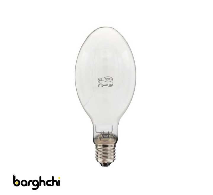 لامپ بخار سدیم جایگزین آفتابی نور صرام 110 وات