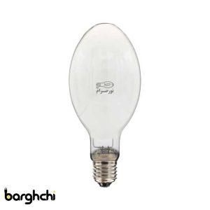 لامپ بخار سدیم جایگزین آفتابی نور صرام 210 وات