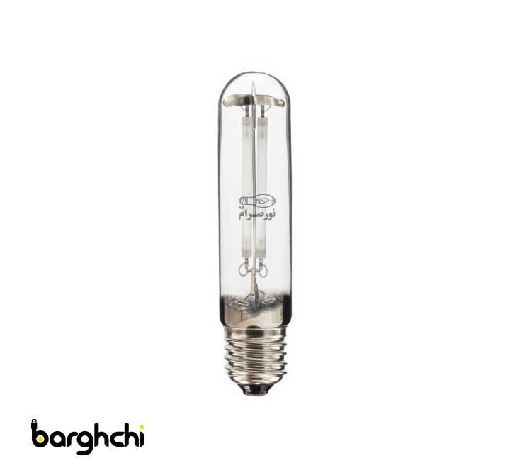 لامپ بخار سدیم مضاعف آفتابی نور صرام 150 وات