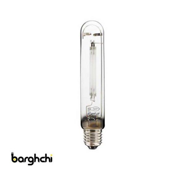 لامپ بخار سدیم مضاعف آفتابی نور صرام 250 وات