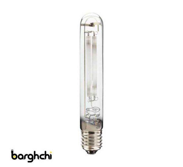لامپ بخار سدیم مضاعف آفتابی نور صرام 400 وات