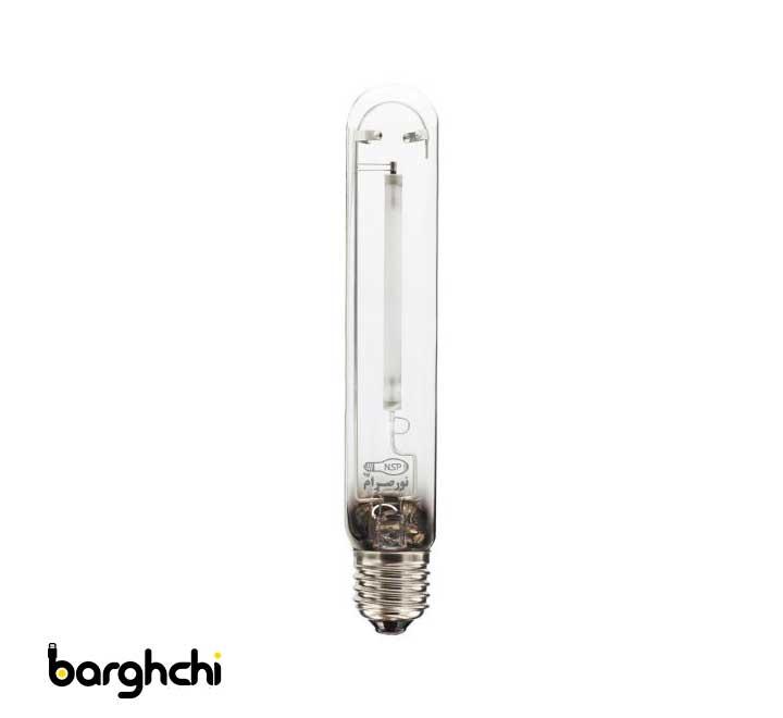 لامپ بخار سدیم استوانه ای آفتابی نور صرام 600 وات