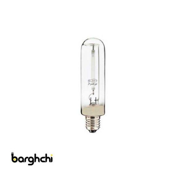 لامپ بخار سدیم استوانه ای آفتابی نور صرام 70 وات