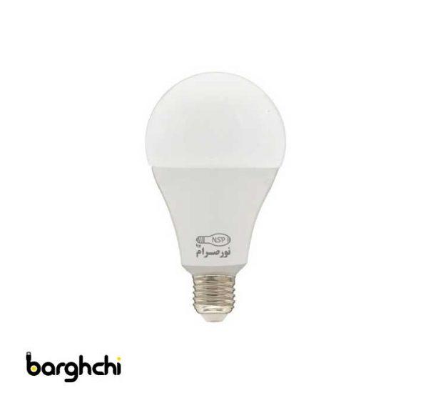 لامپ LED حبابی صدفی نور صرام 12 وات