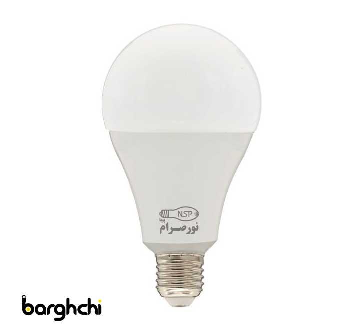 لامپ LED حبابی صدفی نور صرام 20 وات