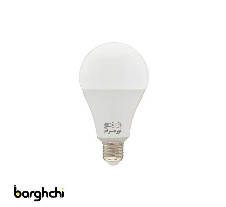 لامپ LED حبابی صدفی نور صرام 9 وات