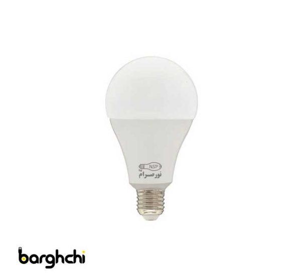 لامپ کم مصرف تمام پیچ صدفی نور صرام 9 وات
