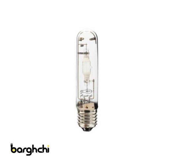 لامپ متال هالید استوانه ای سفید نور صرام 250 وات