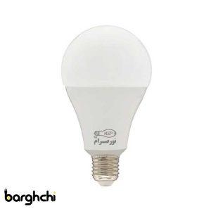 لامپ LED حبابی مهتابی نور صرام 18 وات